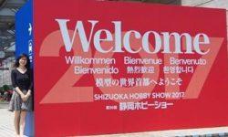 ☆静岡ホビーショー2017に行ってまいりました☆その1【プラモ新製品編】